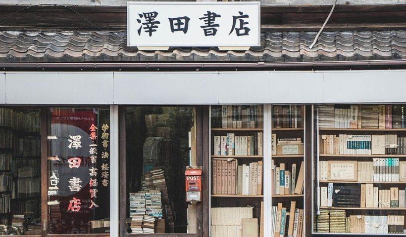 5 moyens simples d'apprendre le japonais à la maison