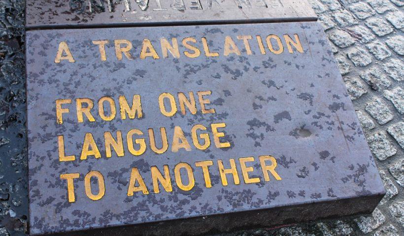 Apprendre à traduire des phrases en anglais