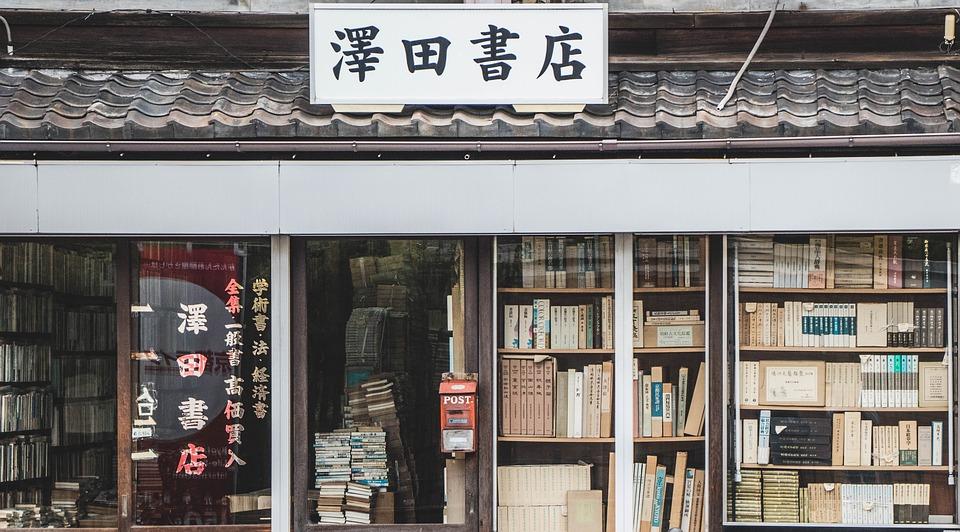 Pourquoi apprendre le Japonais – 4 bonnes raisons de relever le défi